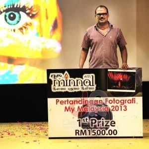 Minal FM photo Contest 1st place